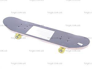 Скейтборд для подростков, W044-H30026, фото