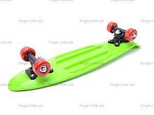 Скейтборд из пластика, M350-2, цена