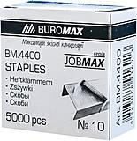 Скобы №10 JOBMAX, 5000 скоб, 5 шт. в упак, BM.4400, отзывы