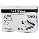 Скоби №246 5000 шт. JOBMAX (10шт в упаковке), BM.4403, фото