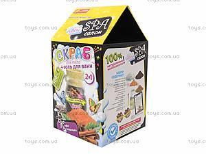 Детский скраб для тела «Кофе с корицей», 5646, купить