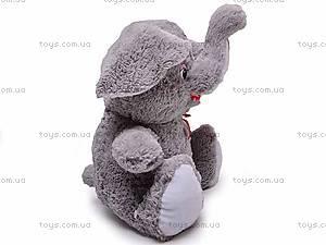 Слоник мягкий игрушечный, 7854/60, отзывы