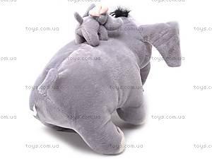 Слоник со слонятами, плюшевые, S-JJ2222, купить