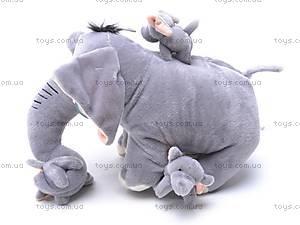Слоник со слонятами, плюшевые, S-JJ2222, цена