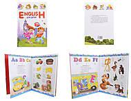Словари для детей «English для детей», Талант, купить