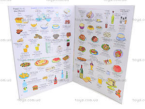 Детский словарь с картинками , 3799, купить