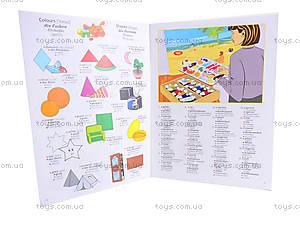 Детский словарь с картинками , 3799, отзывы