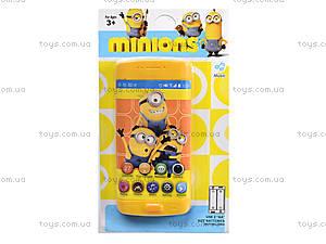 Игрушечный телефон смартфон, 3939-54, игрушки