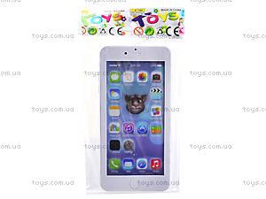 Игрушечный телефон для детей, 9087-2, отзывы