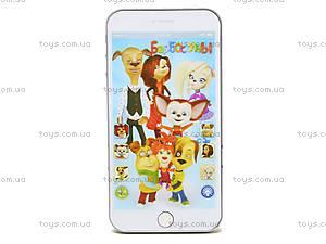 Детский смартфон «Барбоскины», JD-A03, фото