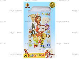 Детский смартфон «Барбоскины», JD-A03, отзывы