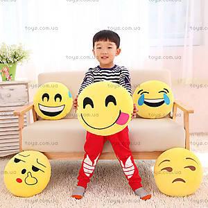 Смайлик-подушка «Любимчик», 45001, фото
