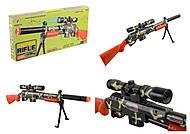 Снайперская винтовка, с эффектами, LX6511A