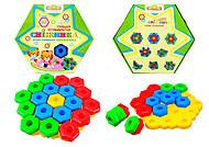 Развивающая игрушка для детей «Снежинка», 39182, фото