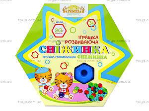 Развивающая игрушка для детей «Снежинка», 39182, цена