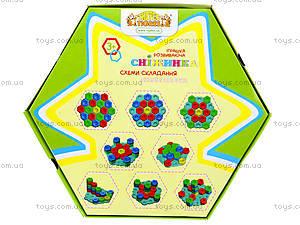 Развивающая игрушка для детей «Снежинка», 39182, toys.com.ua