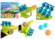Бластер 3в1 (стрельба снежками, водными шариками, снарядами), ZYB-B2752-3