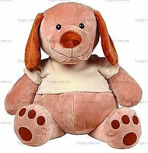 Мягкая игрушка «Собачка», 56 см, 7-5340