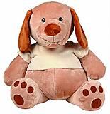 Мягкая игрушка «Собачка», 56 см, 7-5340, фото