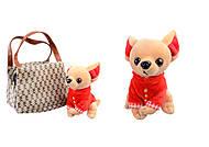 Собачка «Чихуахуа» в сумке , BT-T-0121, toys.com.ua
