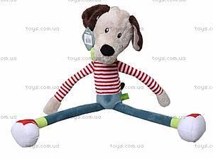 Плюшевая игрушка «Собачка Денди», К424А, отзывы