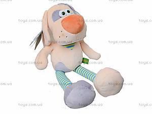Плюшевая игрушка «Собачка Гавчик», К421В, купить