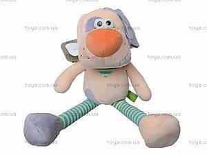 Плюшевая игрушка «Собачка Гавчик», К421В, отзывы