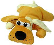 Собачка Жан-Жак 45 см., СО-0092, купить