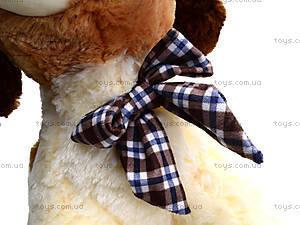 Музыкальная собачка «Жулька», 1423338, фото