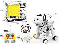Собачка на радиоуправлении «My Lovely Puppy» бело-черная, 1034A
