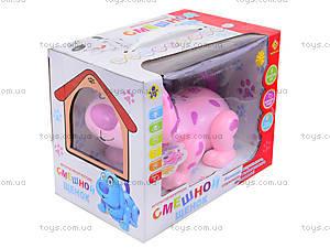 Детская игрушка «Смешной щенок», JD4885A, фото