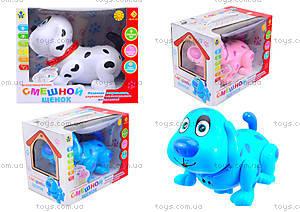 Детская игрушка «Смешной щенок», JD4885A