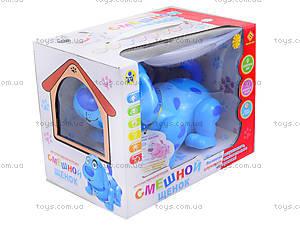 Детская игрушка «Смешной щенок», JD4885A, игрушки