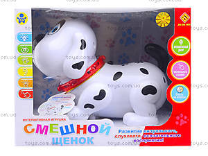 Детская игрушка «Смешной щенок», JD4885A, toys.com.ua