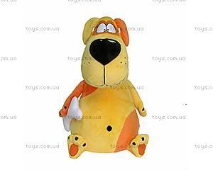 Мягкая игрушка «Собачка Тоби», СТБ1