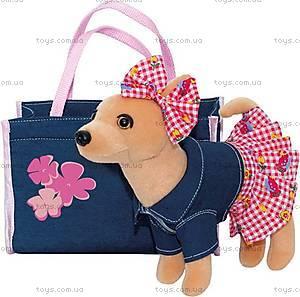 Игрушечная собачка в сумочке, SVSD0