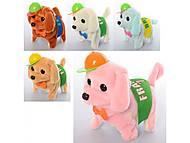 Игрушка музыкальная Собака в кепке 15см микс цветов, MP2087
