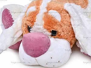 Собака большая «Персик», К225Р, фото
