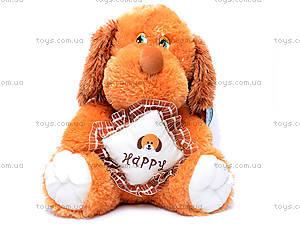 Собака или медведь с подушкой, S-SK-9203/35, купить