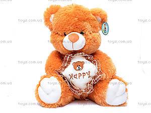 Собака или медведь с подушкой, S-SK-9203/35, фото