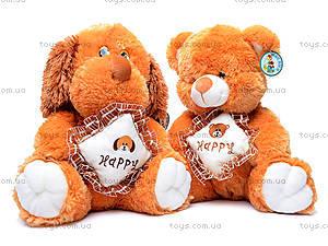 Собака или медведь с подушкой, S-SK-9203/35