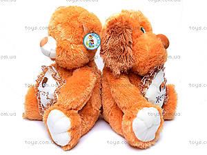 Собака или медведь с подушкой, S-SK-9203/35, отзывы