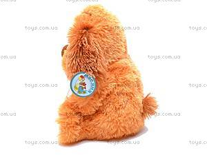 Собака или медведь, с подушкой, S-SK-9203, купить