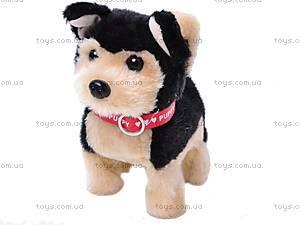 Собака интерактивная, 9119B