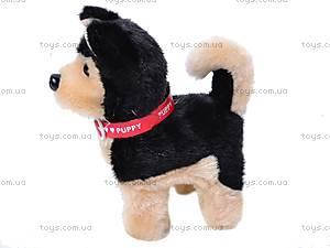 Собака интерактивная, 9119B, цена