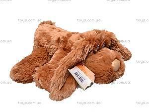 Собака мягкая «Цыган», К062ХМ, купить