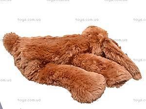 Собака мягкая «Цыган», К062ХМ, цена