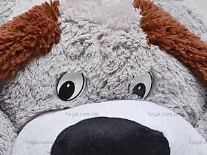 Собака мягкая «Макс», 1111/43, фото
