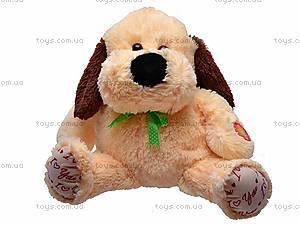 Собака плюшевая «Барбос», 7825/38, отзывы