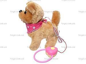 Собака с поводком игрушечная, 9105D1, отзывы